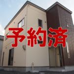 [予約済]【新築一戸建て】黒石市角田 ③