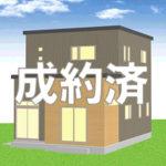 [成約済]【新築一戸建て】黒石市末広 ②