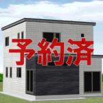 [予約済]【新築一戸建て】黒石市末広 ④