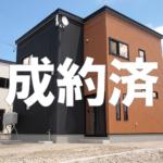[成約済]【新築一戸建て】黒石市黒石十三森 ②