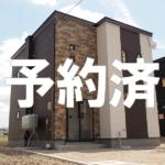 [予約済]【新築一戸建て】黒石市黒石十三森 ③