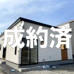 [成約済]【新築一戸建て】黒石市黒石十三森 ⑥ 平屋