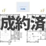 家事動線に配慮した使いやすい機能充実な33坪プラン(間取)